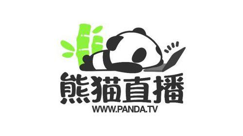 熊貓直播.jpg