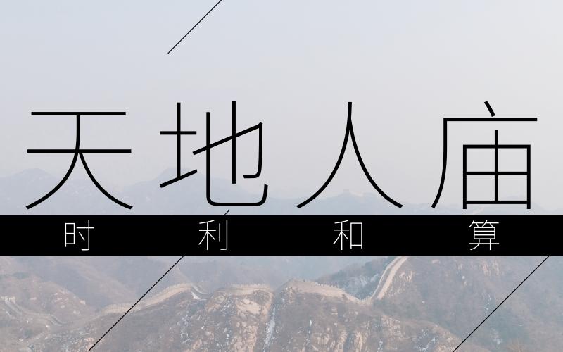 中國文化簡述股權激勵[kt.fkw.com].jpg